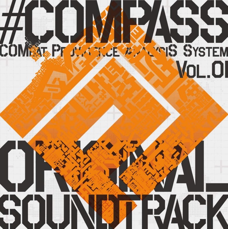 (Soundtrack) #COMPASS [COMbat Providence AnalysiS System] Original Game Soundtrack Vol. 1