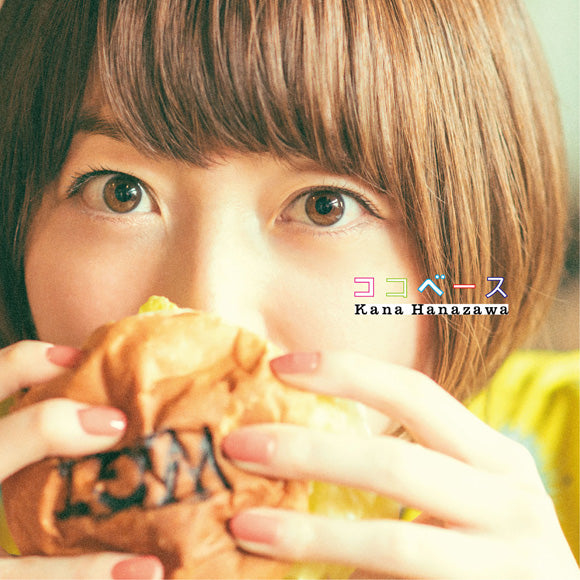 (Album) Koko Base by Kana Hanazawa [First Run Limited Edition]