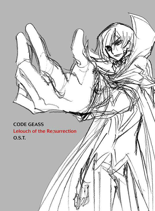 (Soundtrack) Code Geass: Lelouch of the Resurrection Original Movie  Soundtrack [First Run Limited Edition]