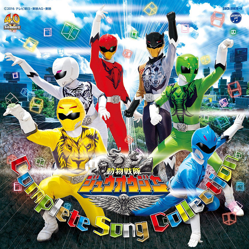 (Album) Doubutsu Sentai Zyuohger: Complete Song Collection