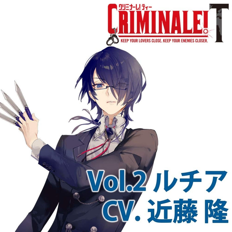 (Drama CD) CDs Where You Have 48 Hours To Clear Your Name With Your Man: Criminale! T Vol. 2 Lucia  (CV. Takashi Kondo)
