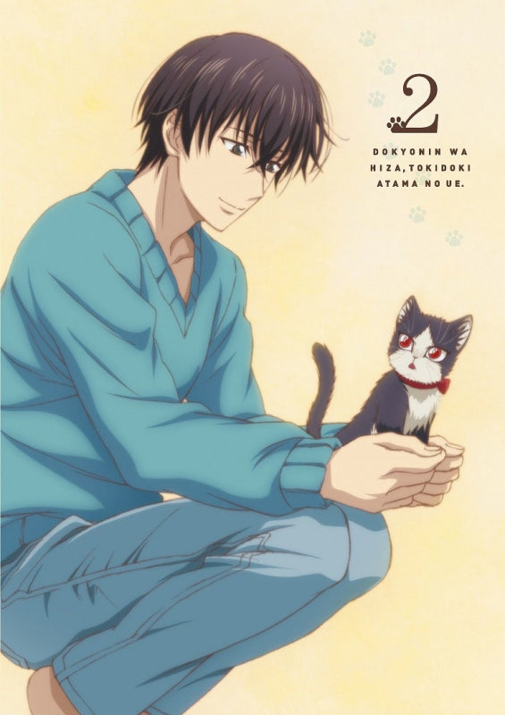 (Blu-ray) My Roommate Is a Cat (Doukyonin wa Hiza, Tokidoki, Atama no Ue.) TV Series Vol. 2 [First Run Limited Edition]