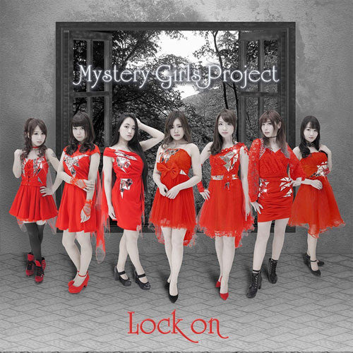 (Album) Lock on by Mystery Girls Project