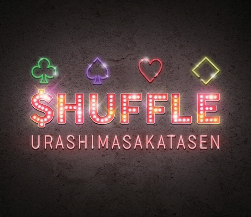 (Album) $HUFFLE by UraShimaSakataSen [First Run Limited Edition A]