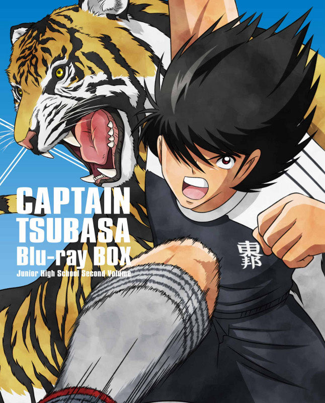 (Blu-ray) Captain Tsubasa TV Series Blu-ray BOX - Middle School Arc Part 2 [First Run Limited Edition] Animate International