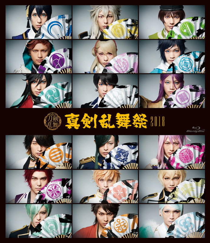 (Blu-ray) Touken Ranbu the Musical: Shinken Ranbu Sai 2018