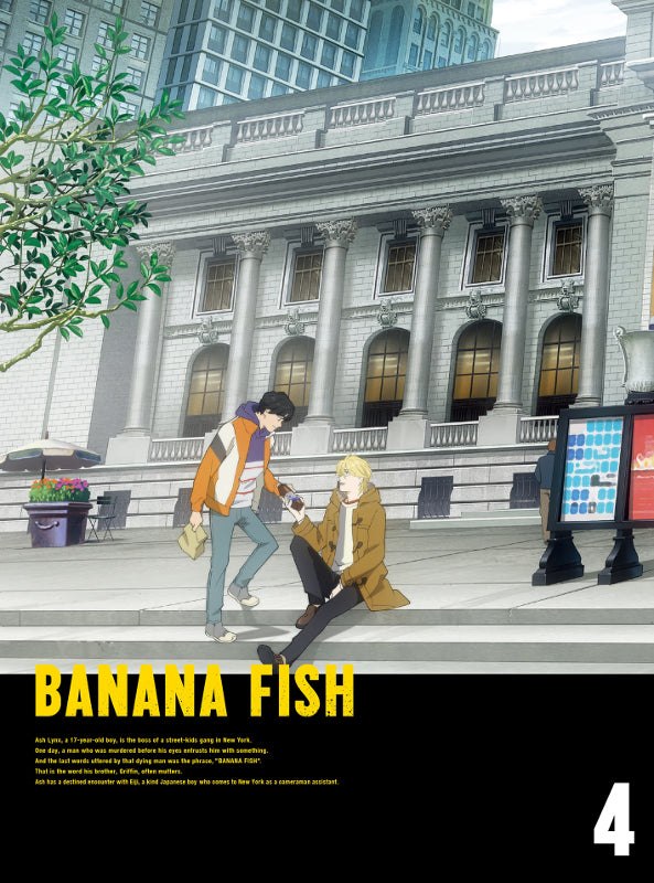 (Blu-ray) BANANA FISH TV Series Blu-ray Disc BOX 4 [Complete Production Run Limited Edition]