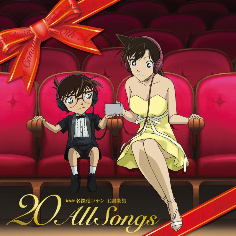 (Album) Detective Conan Movie Theme Song Collection: All 20 Songs [Regular Edition]