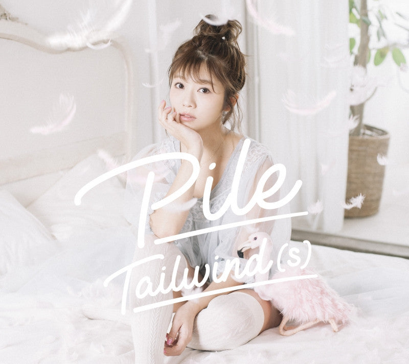 (Album) Tailwind(s) by Pile [w/ DVD, Limited Edition / Type A]