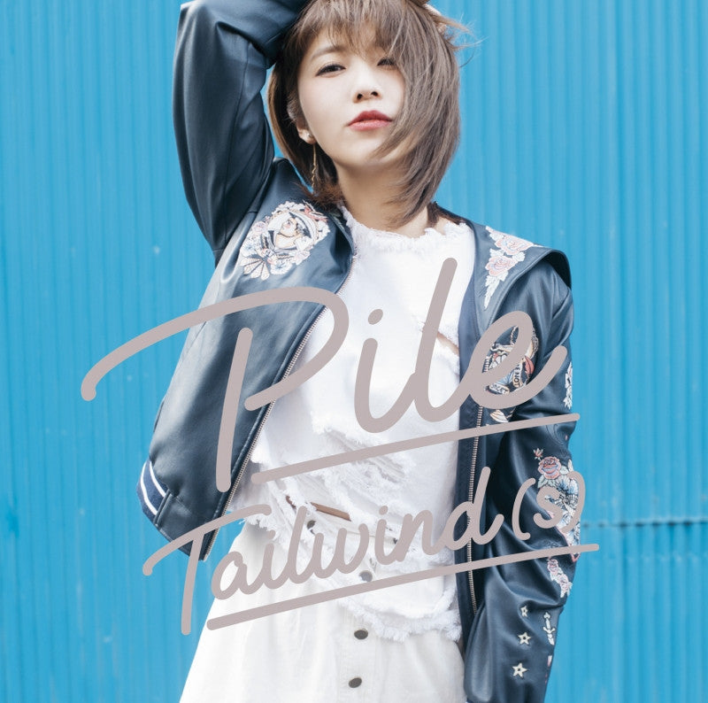 (Album) Tailwind(s) by Pile [Regular Edition]