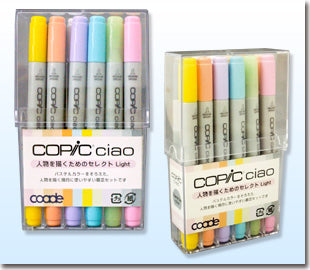 (Goods - Art Supplies) Copic Ciao Plus Selection: Black Hair - Copic Ciao x4 + Multiliner x1