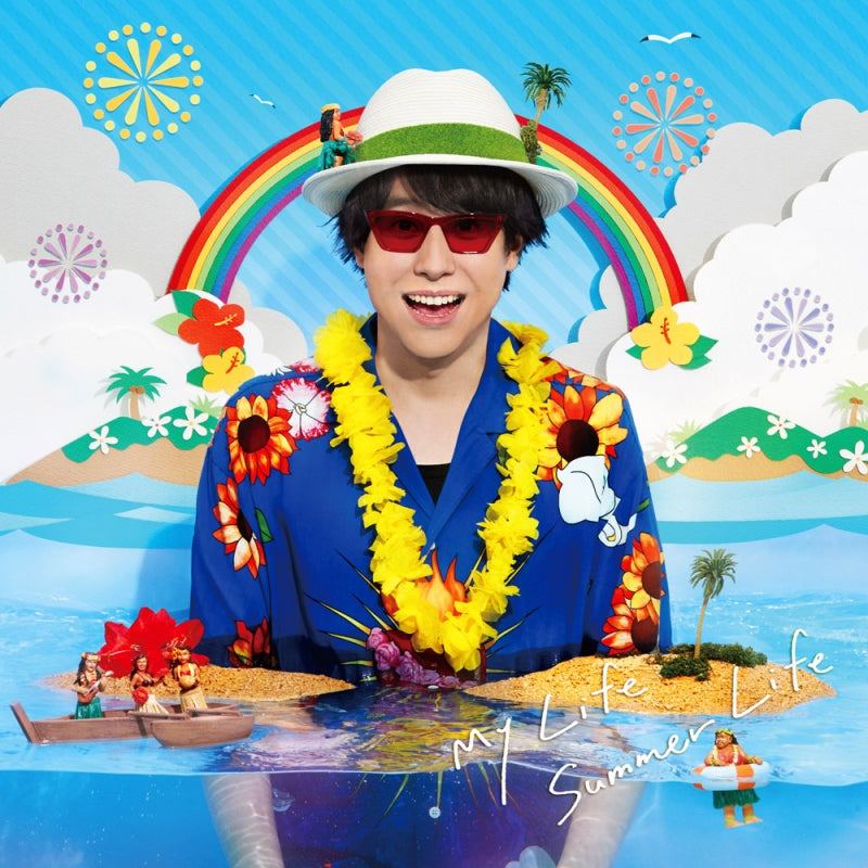 (Maxi Single) My Life Summer Life by Kenichi Suzumura