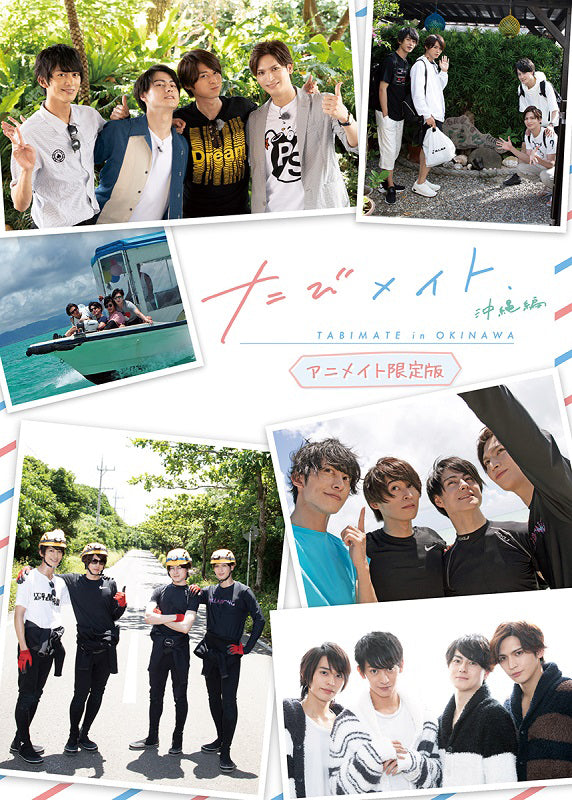 (DVD) TABIMATE: Okinawa [animate Limited Edition]