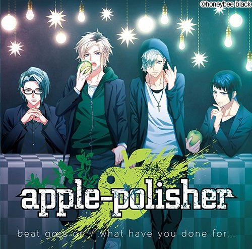(Character Song) Dynamic Chord feat. apple-polisher: beat goes on
