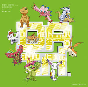 (Character Song) Digimon Adventure tri. Character Song - The Digimon [Regular Edition]