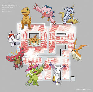 (Character Song) Digimon Adventure tri. Character Song - The Digimon [Limited Edition]