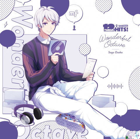 "[★23] (Character Song) IDOLiSH7 RADIO STATION ""Twelve Hits!"" Theme Song: Wonderful Octave Osaka Sogo (CV. Atsushi Abe)"