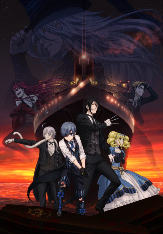 (DVD) Black Butler (Kuroshitsuji) the Movie: Book of the Atlantic