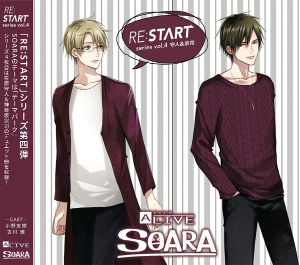 (Character Song) ALIVE SOARA RE:START Series 4