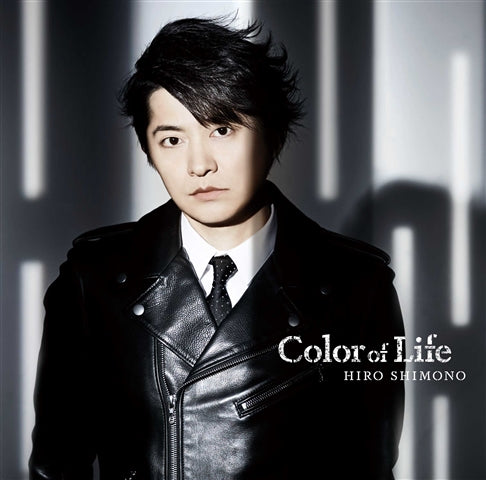 (Album) Color of Life by Hiro Shimono [First Run Limited Edition]