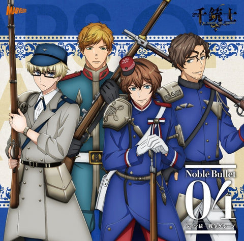 (Character Song) The Thousand Noble Musketeers (Senjuushi): Zettai Kouki Song Series - Noble Bullet 04 Unification of Germany Group