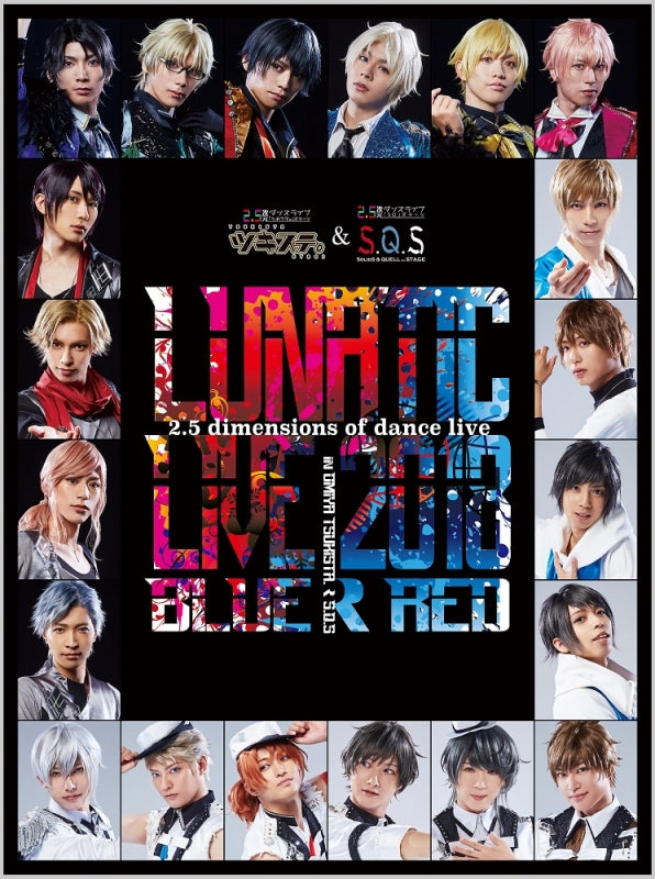 (Blu-ray) LUNATIC LIVE 2018 ver BLUE & RED