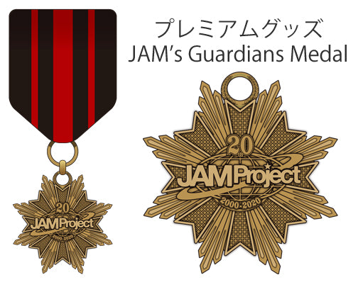 (Album) JAM Project 20th Anniversary Complete BOX