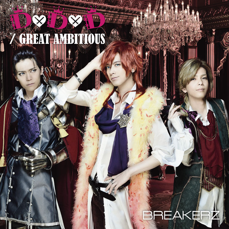 (Theme Song) DAME x PRINCE TV Series ANIME CARAVAN OP: DxDxD by BREAKERZ [First Run Limited Edition A]