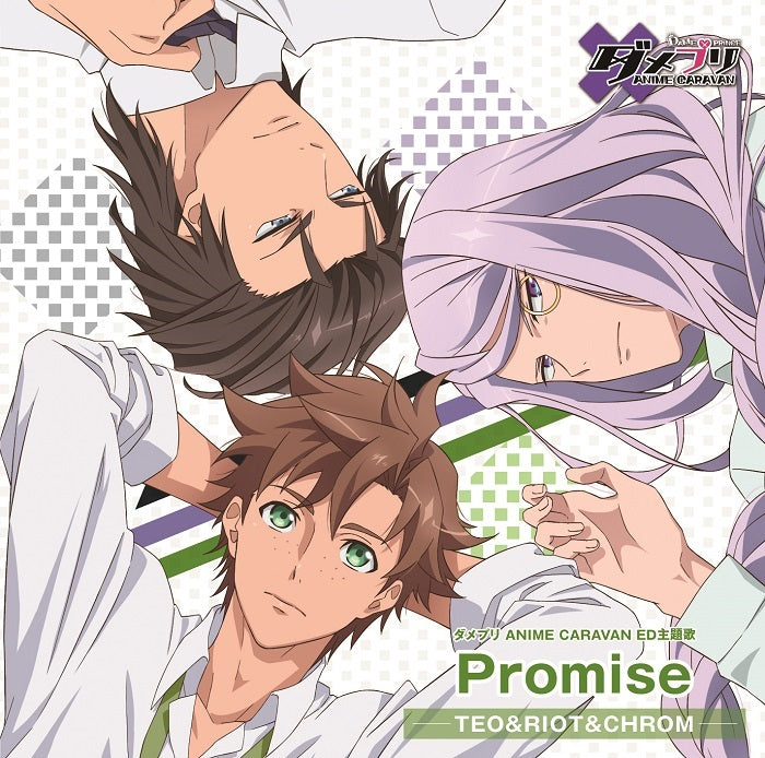 (Theme Song) DAME x PRINCE TV Series ANIME CARAVAN ED: Promise by Teo & Riot & Chrom