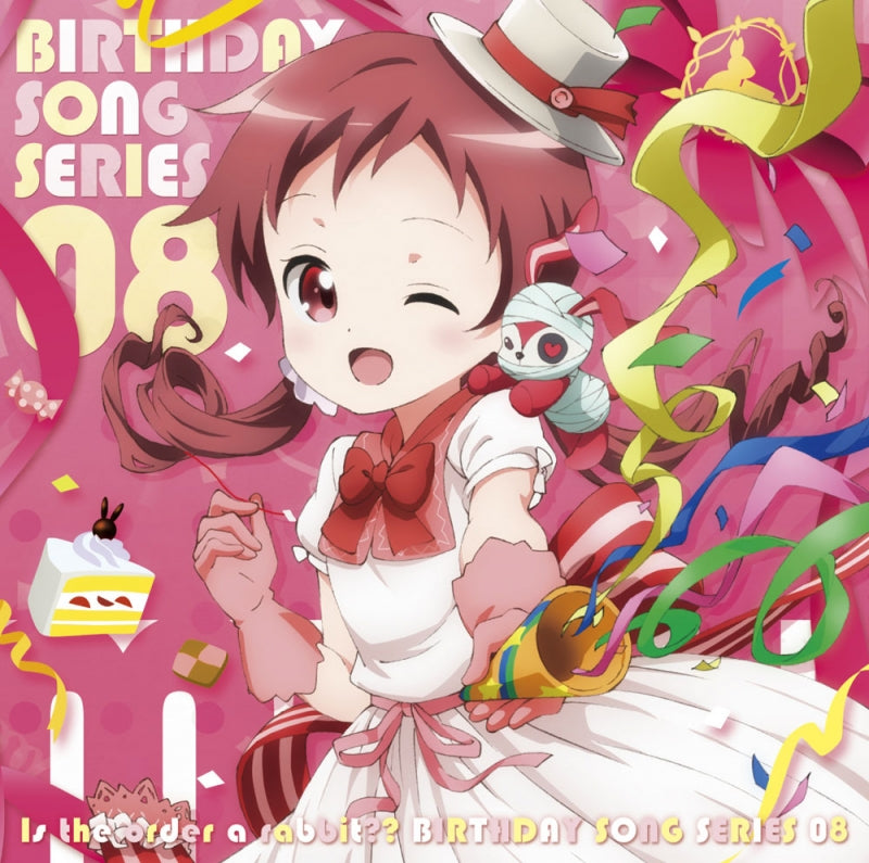 (Character Song) Is the Order a Rabbit?? Birthday Song Series 08 Meg (CV. Rie Murakawa)