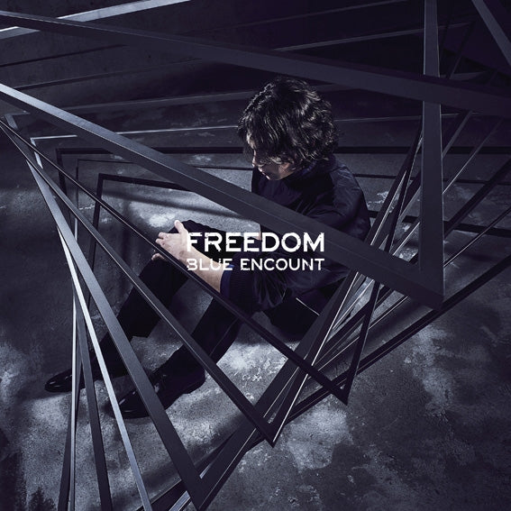 (Theme Song) BANANA FISH TV Series Cour 2 OP: FREEDOM by BLUE ENCOUNT [First Run Limited Edition]