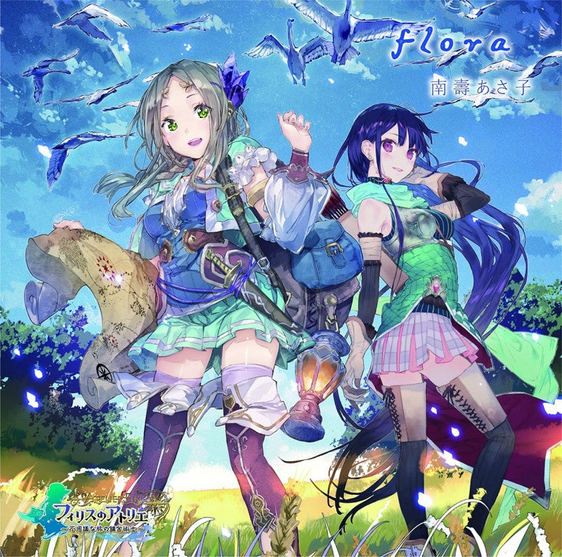 (Theme Song) Atelier Firis Game OP: flora by Asako Nasu [Game Design Ver.] [Regular Edition]