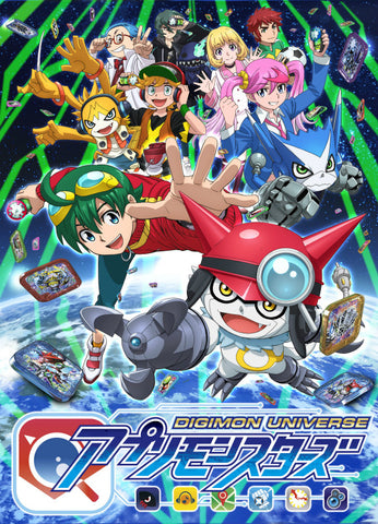 (DVD) Digimon Universe Appli Monsters DVD Box 4