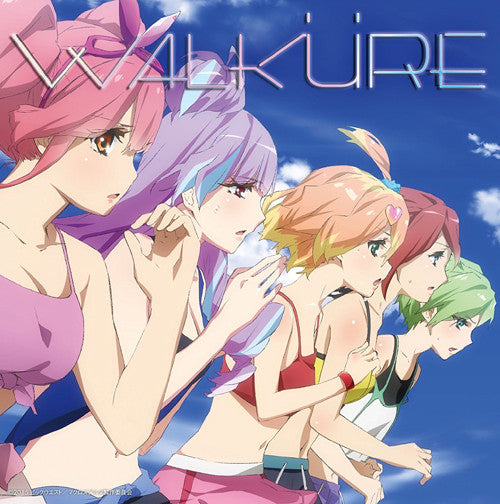 (Album) Macross Delta TV Series: Rare Track Collection - Walkure ga Tomaranai