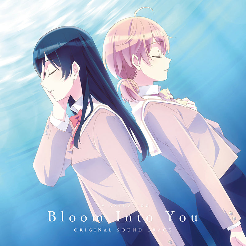 (Soundtrack) Bloom Into You (Yagate Kimi ni Naru) TV Series Original Soundtrack
