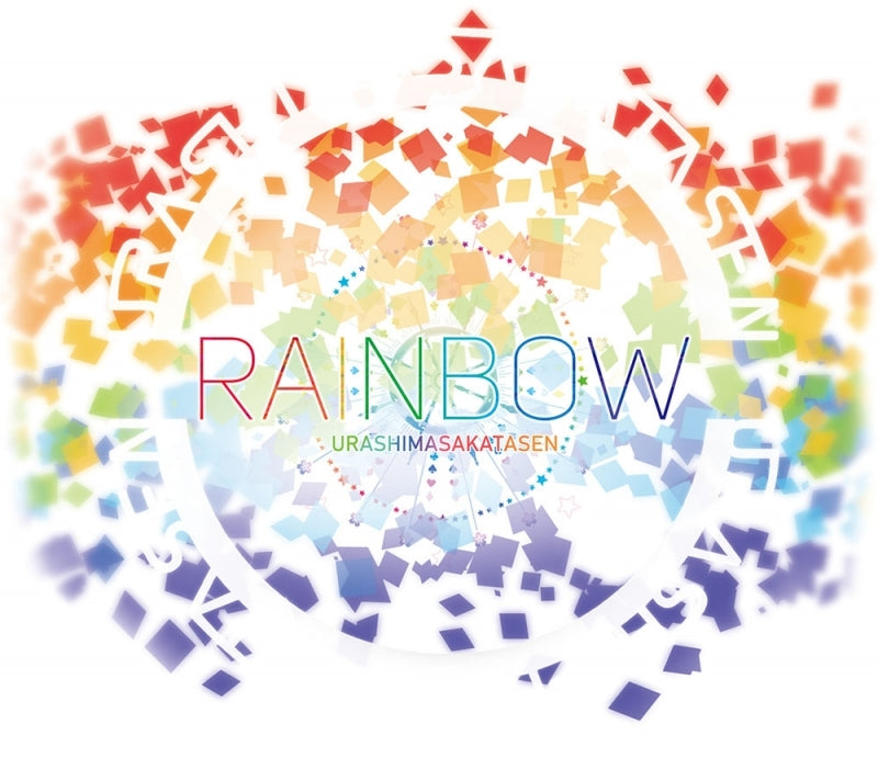 (Album) RAINBOW by UraShimaSakataSen [First Run Limited Edition]