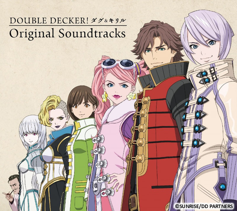 (Soundtrack) Double Decker! Doug & Kirill TV Series Original Soundtrack