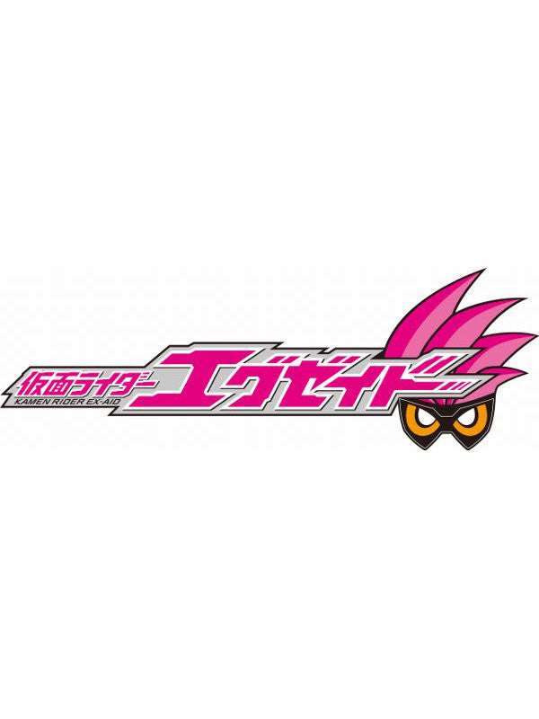 (Blu-ray) Kamen Rider Ex-Aid Blu-ray Collection 2