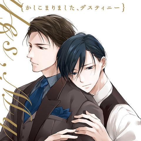 (Drama CD) Boys' Love Reading CD: Judge of Passion - Love Begins When We Meet Again (Netsuai Judge - Saikai de Koi wa Hajimaru) [Regular Edition]