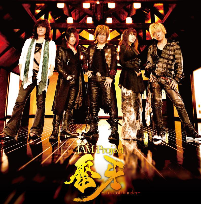"(Theme Song) TV ""Garo: Makai no Hana"" OP: Raiga - Tusk of thunder - / JAM Project"