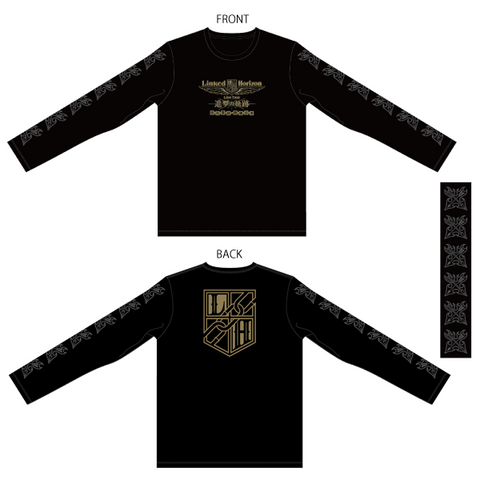 (Goods) Linked Horizon Live Tour Triumph of Shingeki no Kiseki: Assembly of All Members Long-sleeved T-shirt