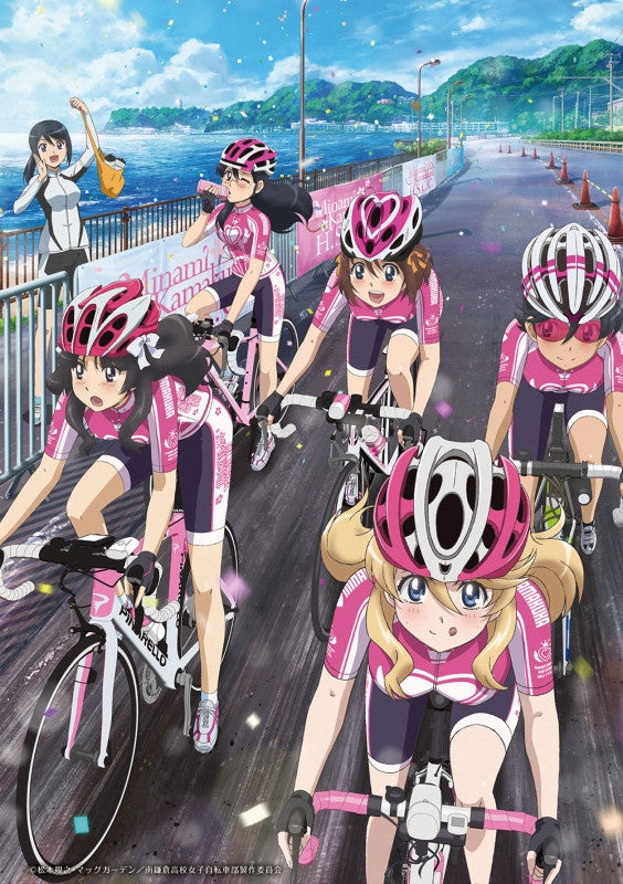 (Blu-ray) Minami Kamakura High School Girls Cycling Club Special Edition