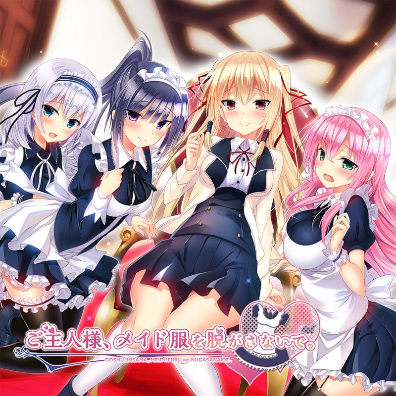(Soundtrack) PC Game (Windows) Goshujin-sama, Maid Fuku wo Nugasanaide (Master, Don't Take Off My Maid Outfit) Original Sound Track