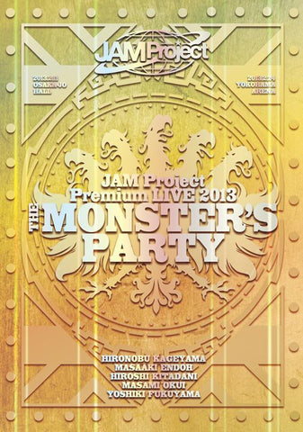 (DVD) JAM Project / JAM Project Premium LIVE 2013 THE MONSTER'S PARTY