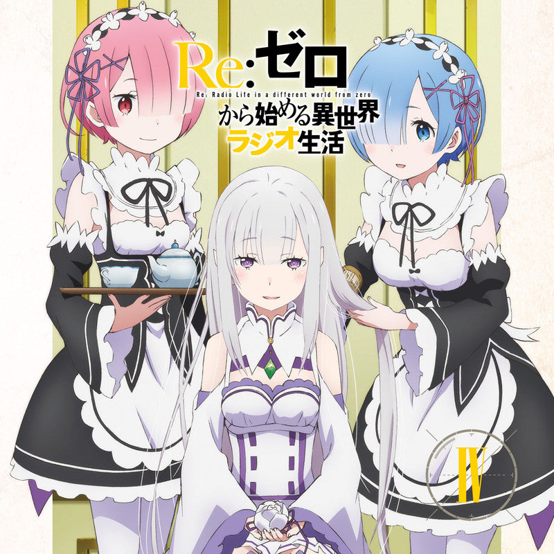 "(DJCD) Radio CD ""Re: Zero Kara Hajimeru Isekai Radio Seikatsu"" Vol.4 [CD+CD-ROM]"