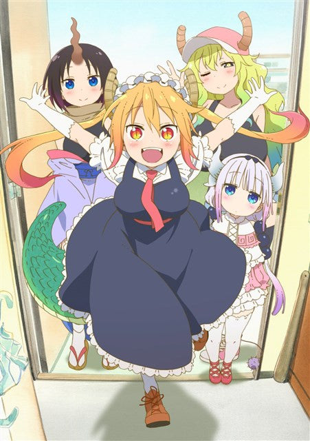(Blu-ray) Miss Kobayashi's Dragon Maid Vol.5