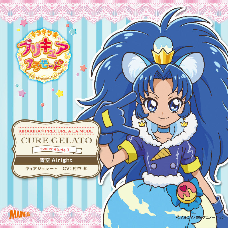 (Character Song) KiraKira☆Pretty Cure A La Mode: sweet etude 3 - Cure Gelato (voiced by Tomo Muranaka)