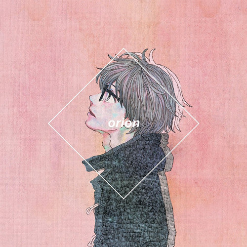 (Theme Song) March Comes in like a Lion ED: Orion by Kenshi Yonezu - Lion Version [w/ DVD, Limited Edition]