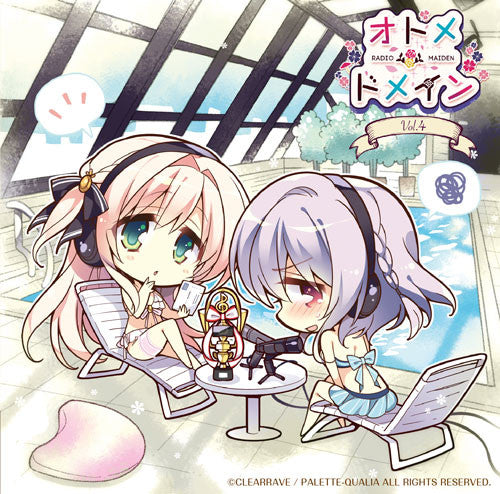 (DJCD) Otome*Domain RADIO*MAIDEN Radio CD Vol. 4