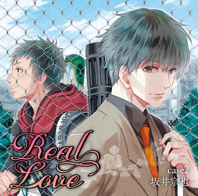 (Drama CD) Real Love Case.2 Souya Sakai [Regular Edition](CV.Wataru Hatano)